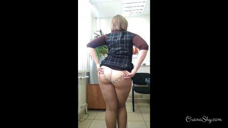 Русская красотка Оксана показывает свою большую голую попку на работе